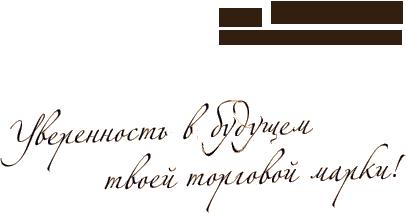(861) 219-57-95, г. Краснодар, ул. Путевая, 1
