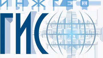 Логотип ИнжгеоГИС