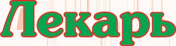 Логотип Лекарь
