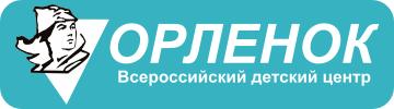Логотип Орленок