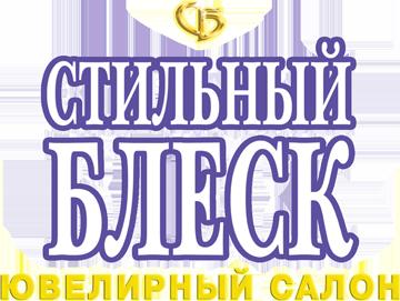 Логотип Стильный Блеск