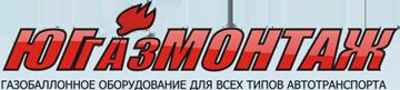 Логотип yuggazmontag